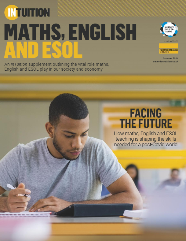 Maths English and ESOL supplement cover page